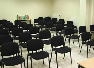 Espacio en el tope Futuro - Sala de conferencias