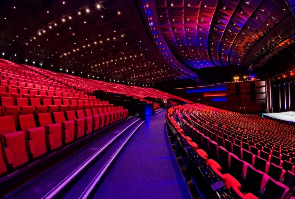 Palais des Congres de Paris 75 anfiteatro