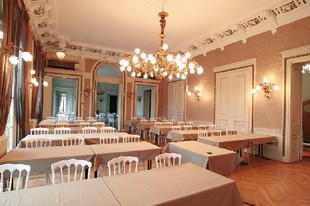 Full Circle - Saint-Etienne seminario