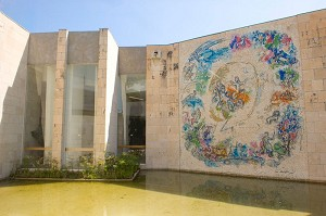Marc Chagall National Museum - The Museum
