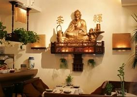 Seminario di noleggio ristorante zen garden paris