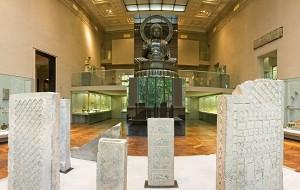 Museo Cernuschi - Paris Museo