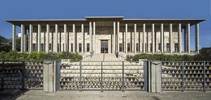 Palais de la Porte Dorée - París seminario