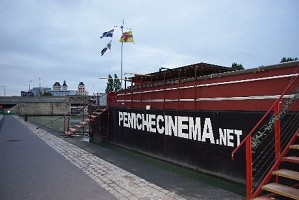 Barge Cinema - Paris seminar