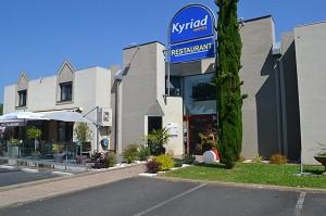 Centro Kyriad brive la gaillarde - All'aperto