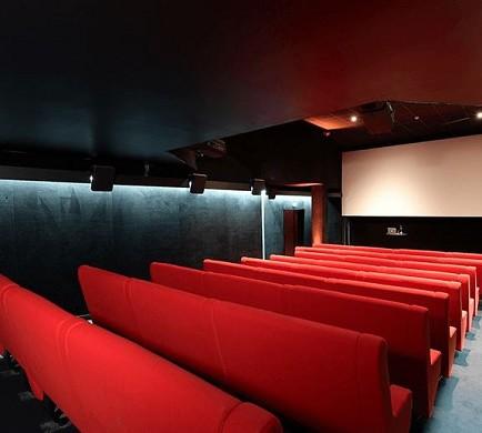 El Palacio de Tokio Yoyo - Cine 2
