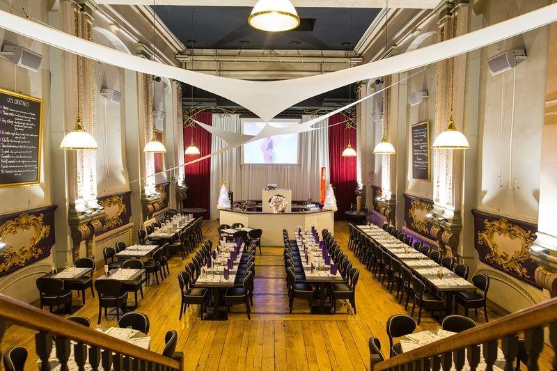 Omnia restaurant : Salle séminaire Lille (59)
