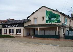 Roman Restaurant - Exterior