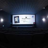 Mega CGR Tarbes - Movie Theater