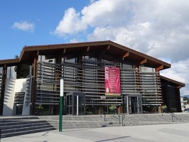 Espace Agora Saint-Ismier - Congress Venue 38