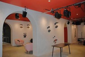 The Gateway - Interior
