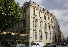 Châteauform 'City Monceau Rio - Seminar Location Paris