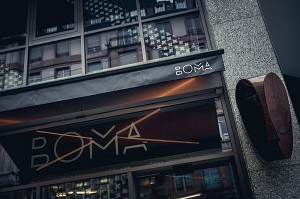 Boma Hotel - Hotel Front