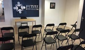 Puzzle di coworking - Sala seminari