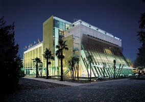 Palais des Congres Georges Pompidou - The Congress Center of Perpignan