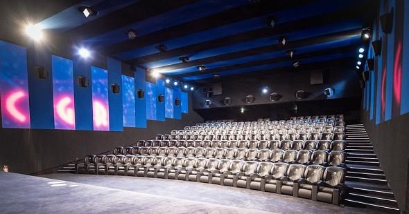 Cgr tours center - cinema hall