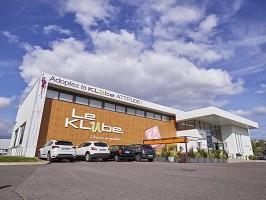 Le Klube - Un luogo per seminari atipico