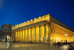 Seminar room: National Opera of Bordeaux -