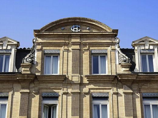 Ibis stili toulouse centre gare matabiau - facciata dell'hotel