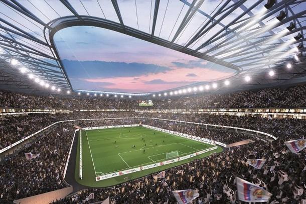 Alugar uma sala de reunião ou conferência em um estádio - o estádio (69)