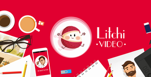 Litchi Vidéo - fornitore   VITRY-SUR-SEINE