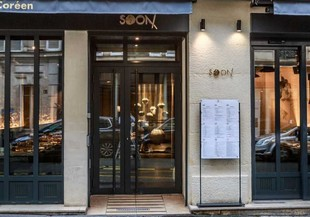 Soon Grill - prestataire � PARIS