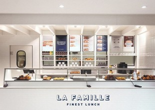 La Famille Paris - Professional Parisian caterer