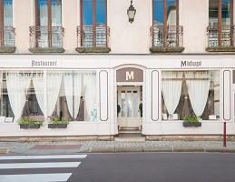 Midupi Restaurant - Facade