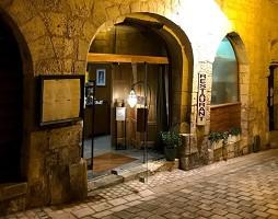 Restaurant Hercule Poireau - Restaurante en Périgueux