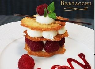 Les Receptions Bertacchi - service provider to REIMS